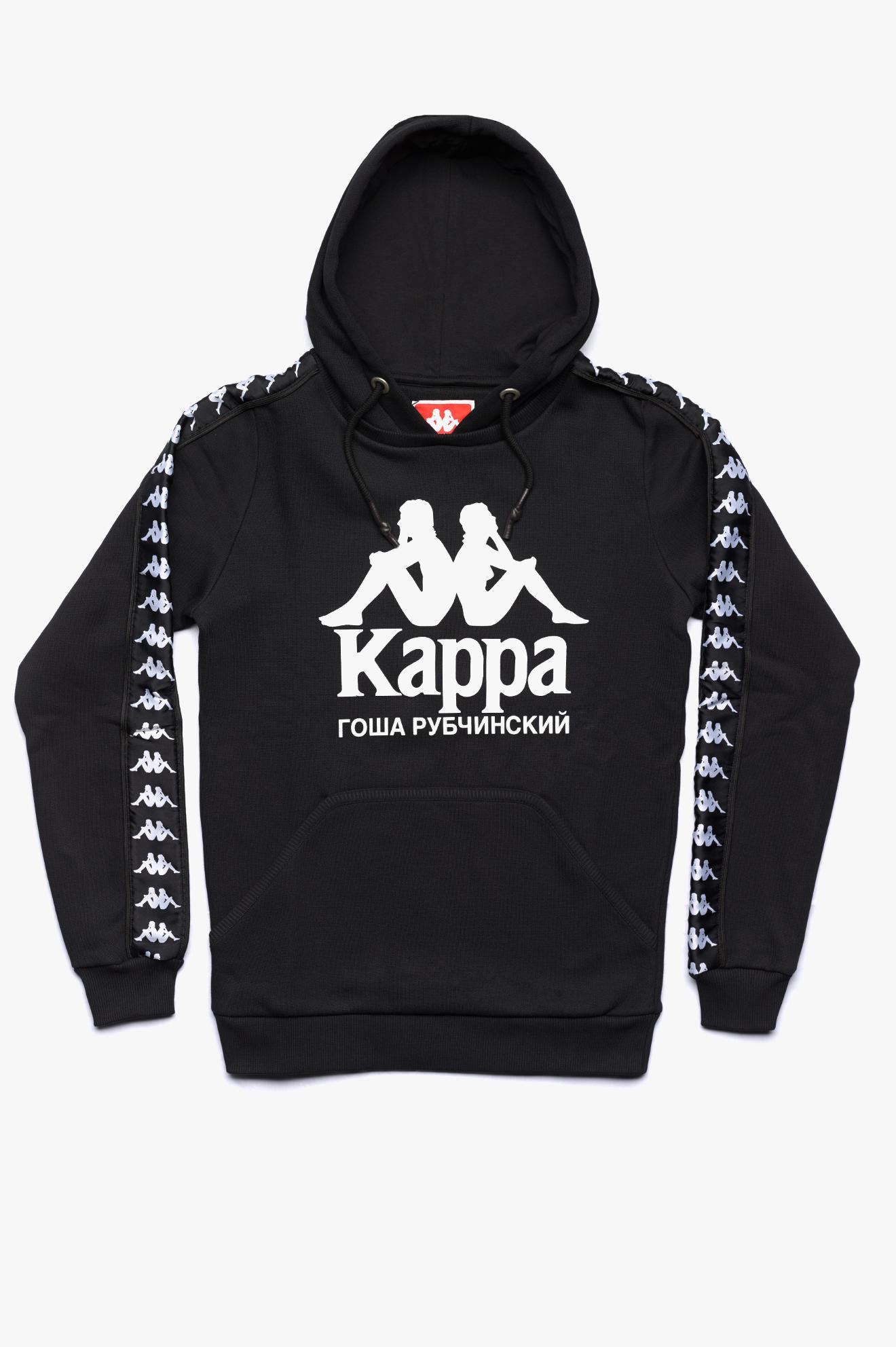 Kappa Hooded Sweatshirt Black