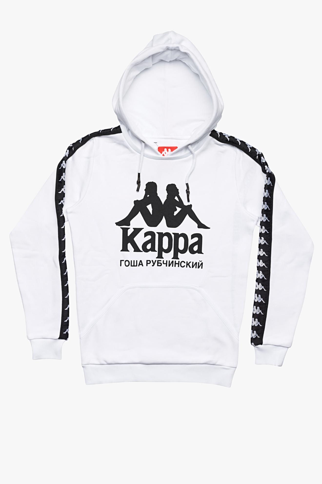 Kappa Hooded Sweatshirt White