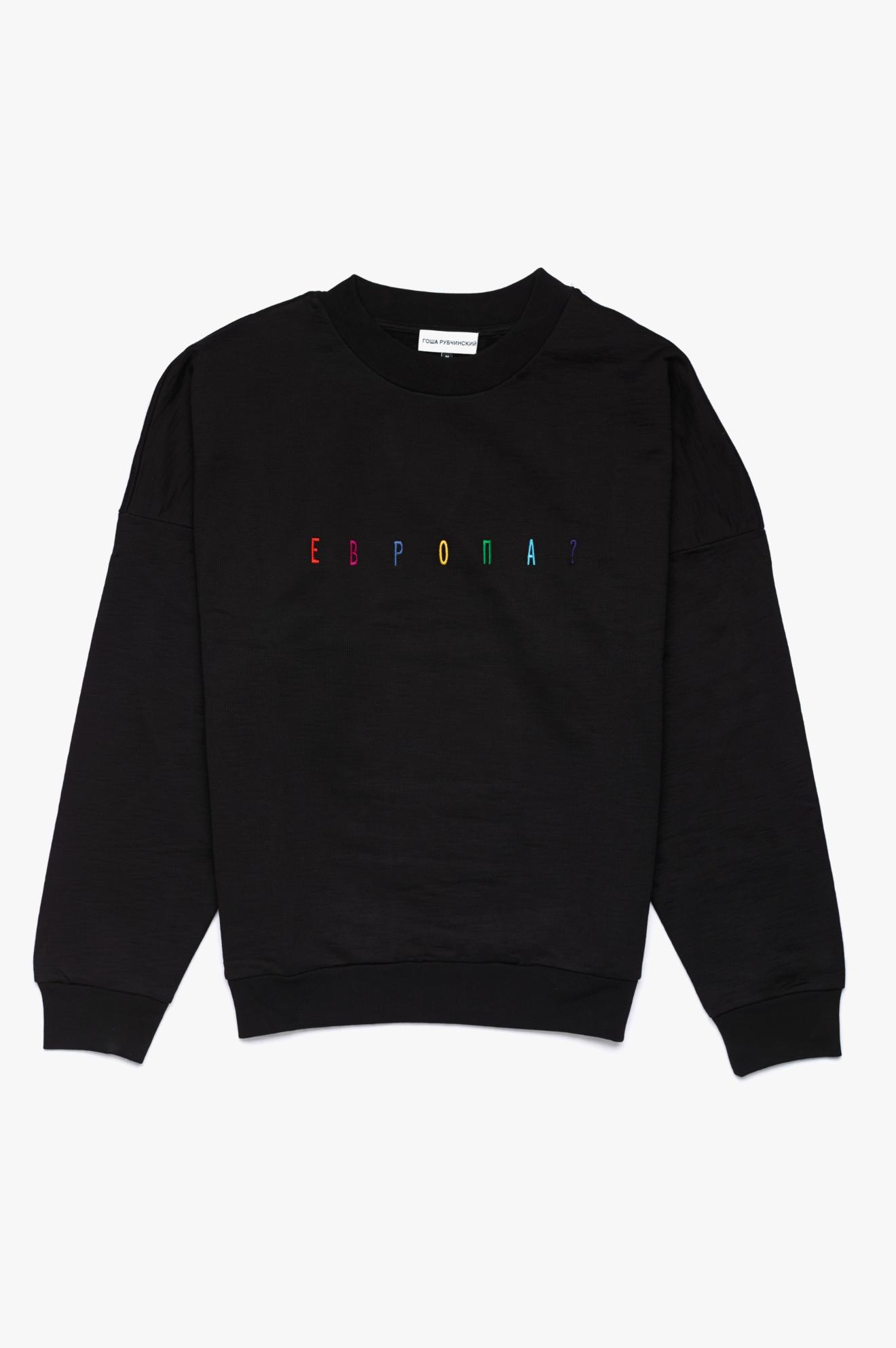 Europa? Sweatshirt Black