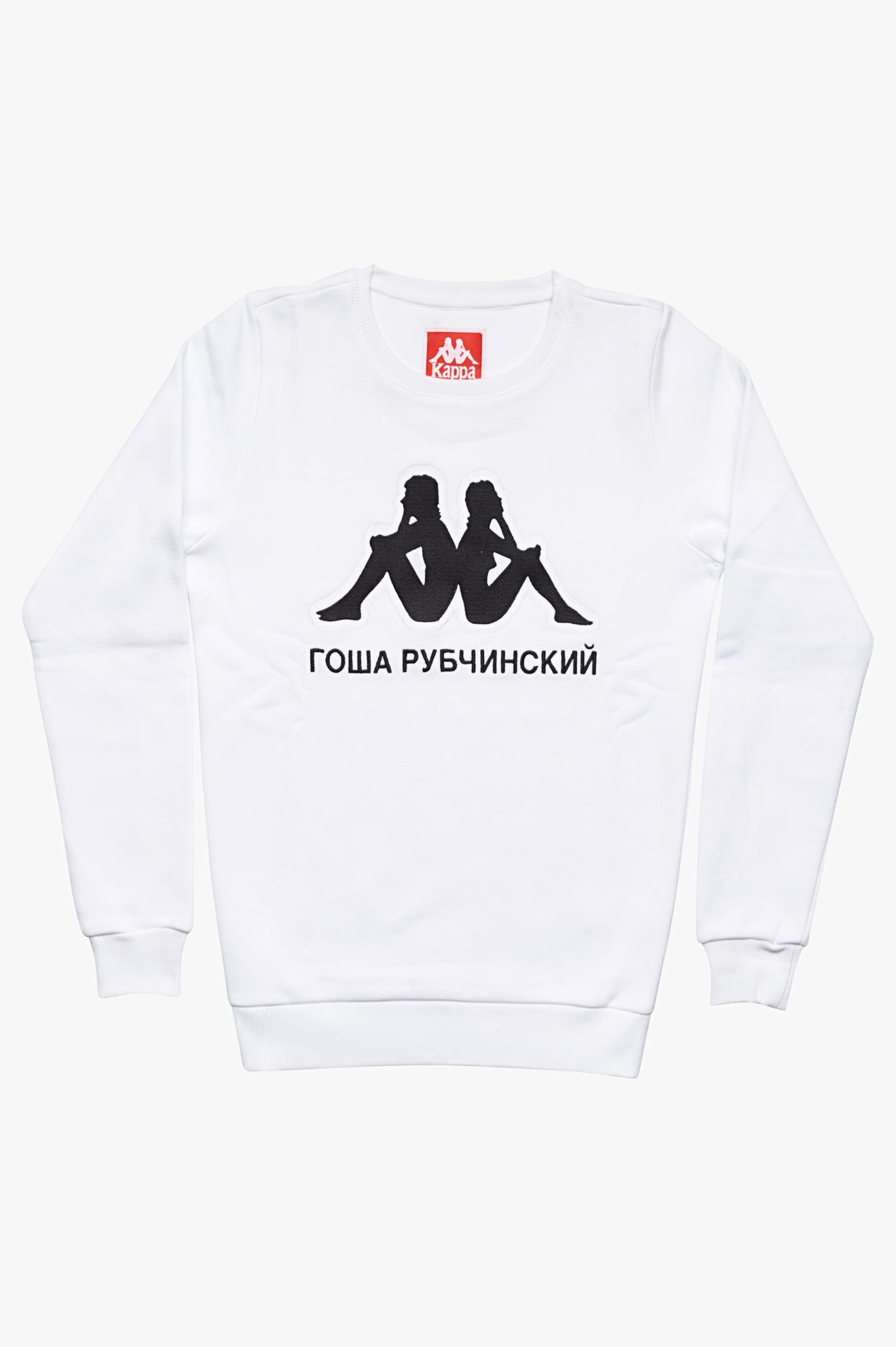 Kappa Sweatshirt White