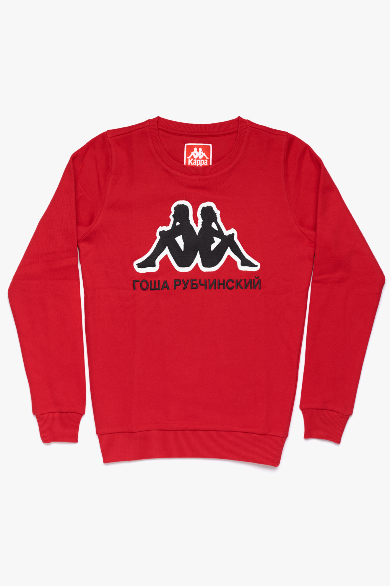 Kappa Sweatshirt Red