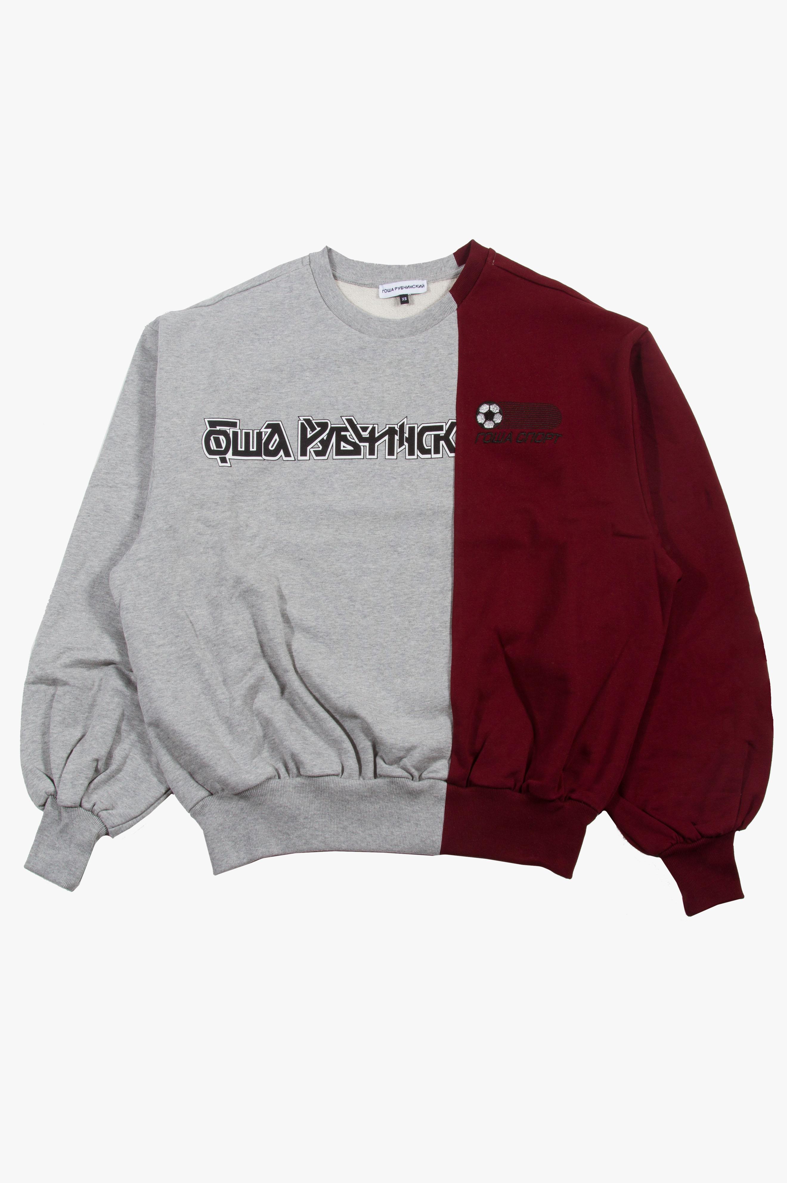 Combo Sweatshirt Grey/Burgundy