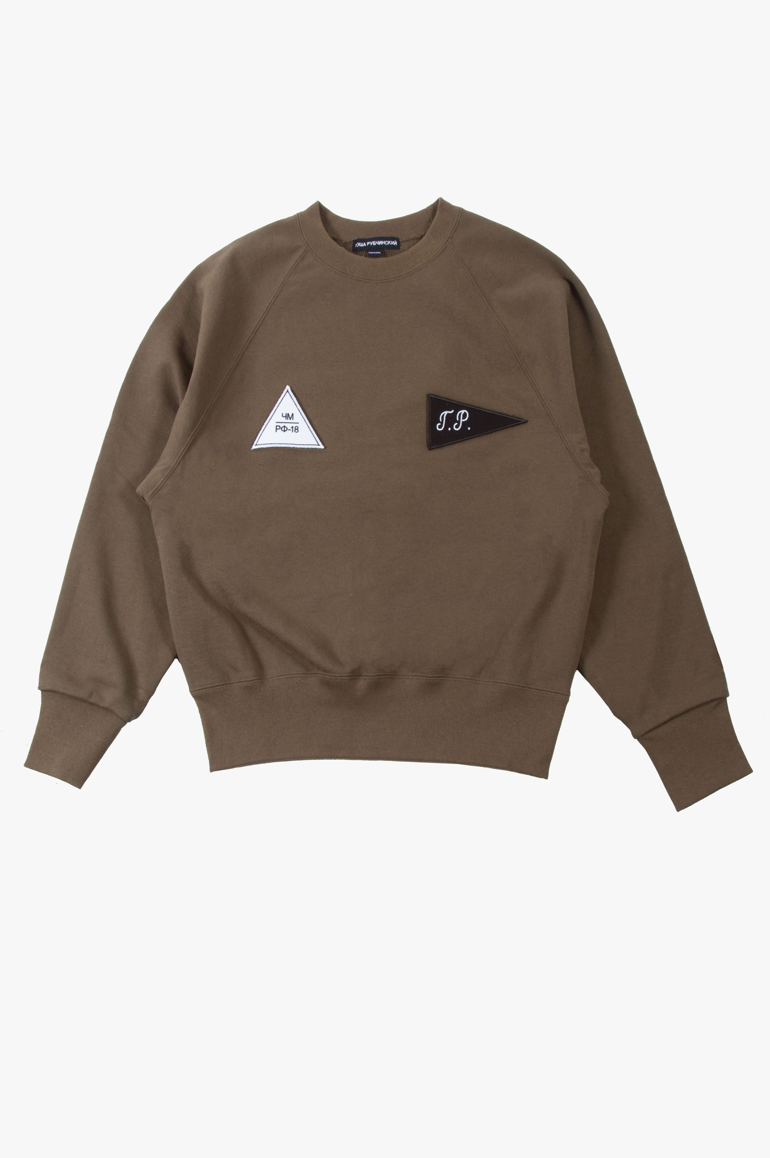 Crew Neck Sweatshirt Green