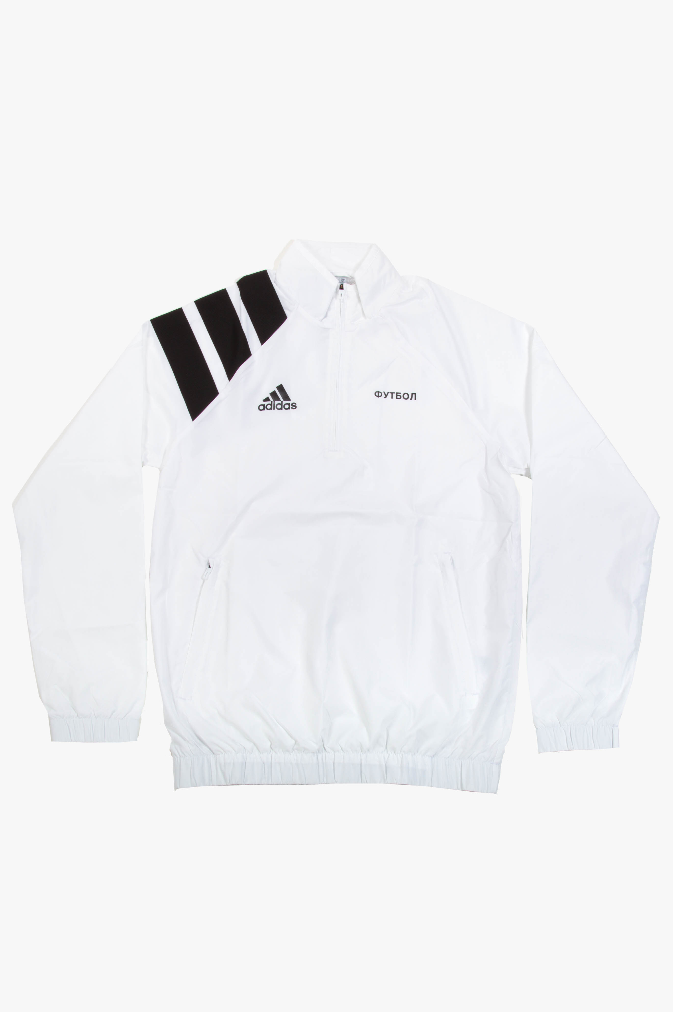Adidas Zip Collar Jacket White