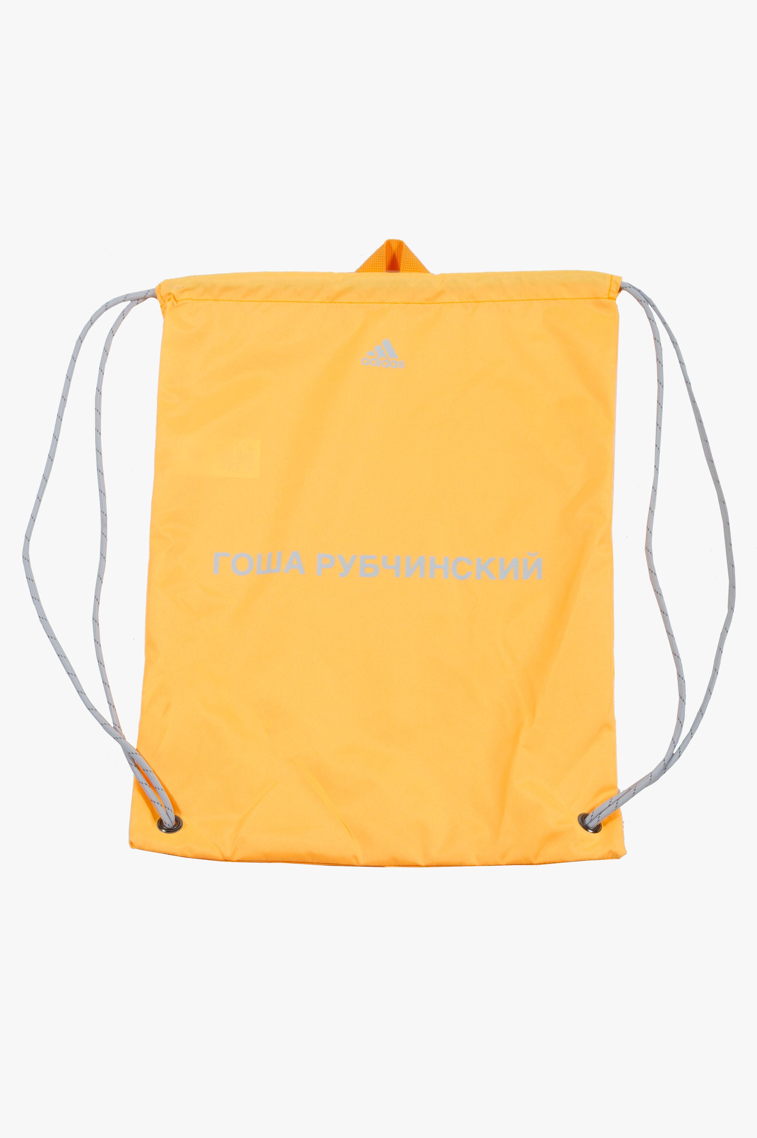 x Adidas Gym Bag Orange