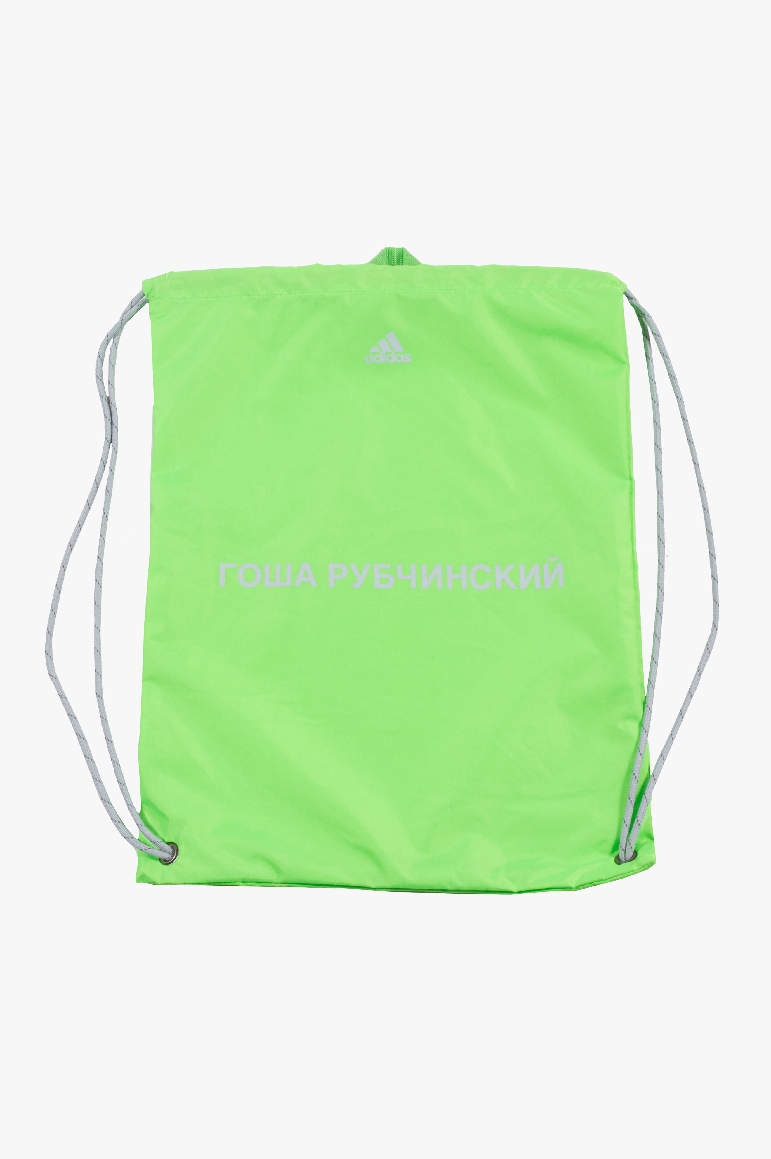 x Adidas Gym Bag Green
