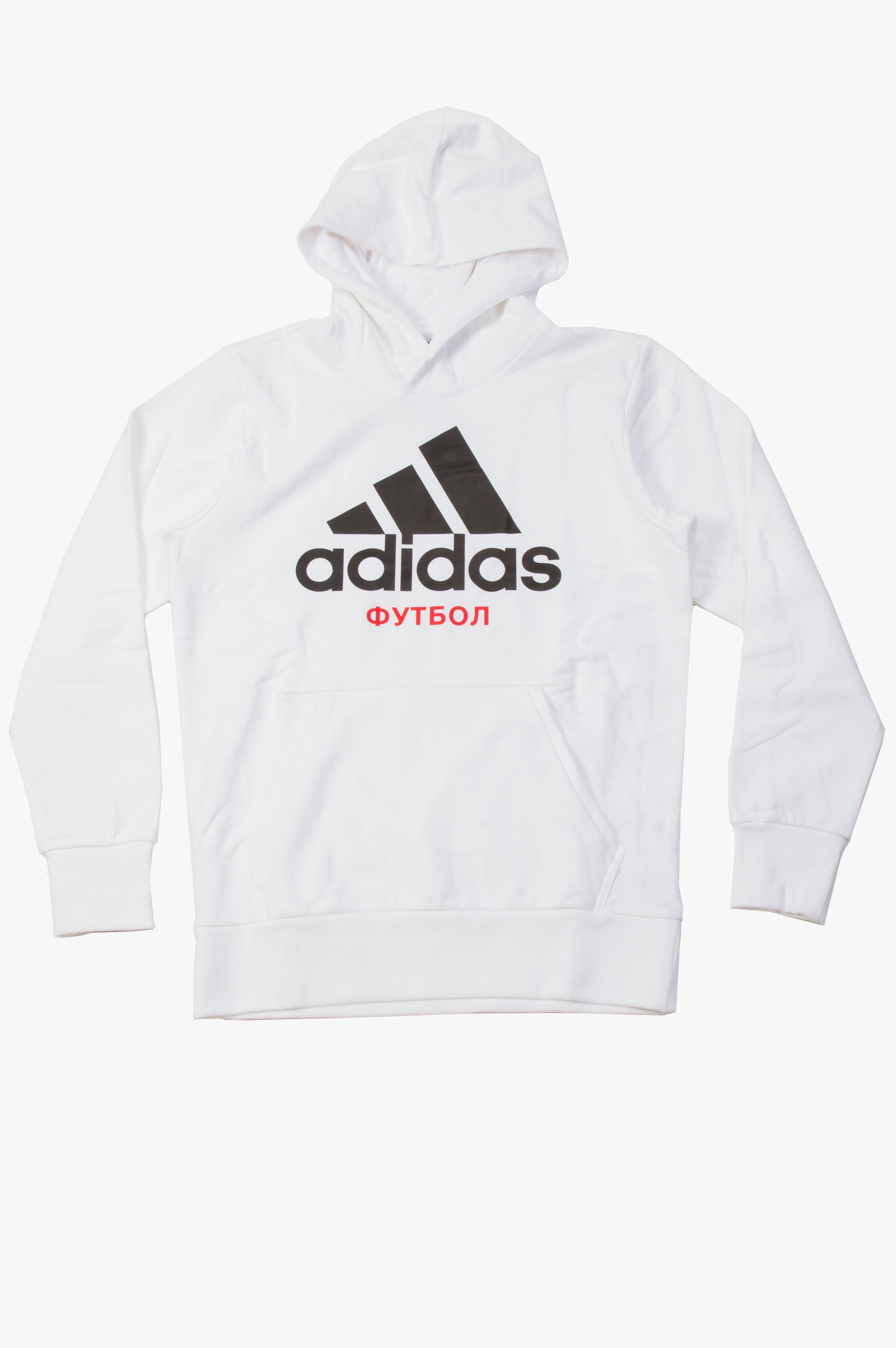 x Adidas Hoodie White