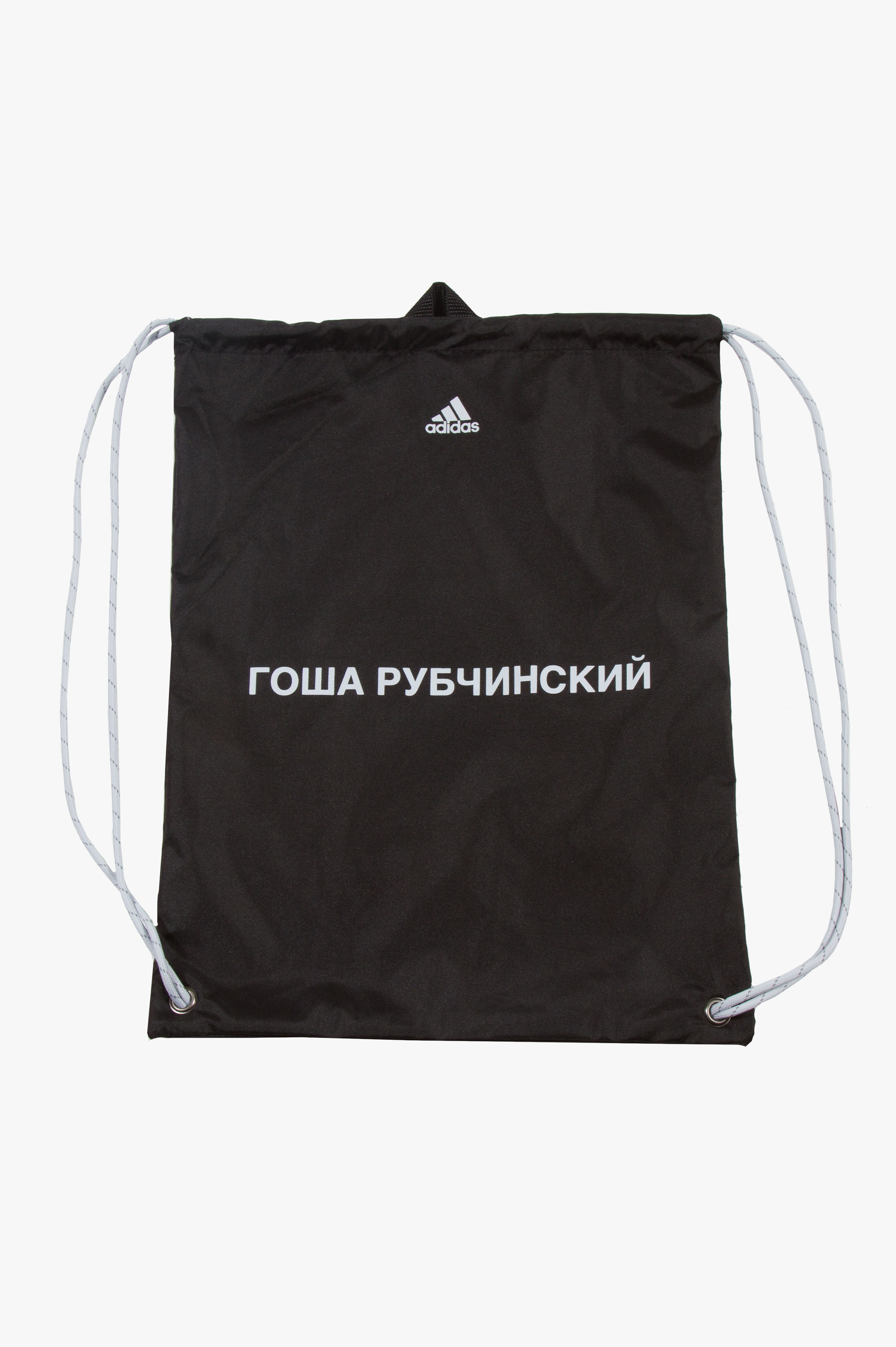 x Adidas Gym Bag Black