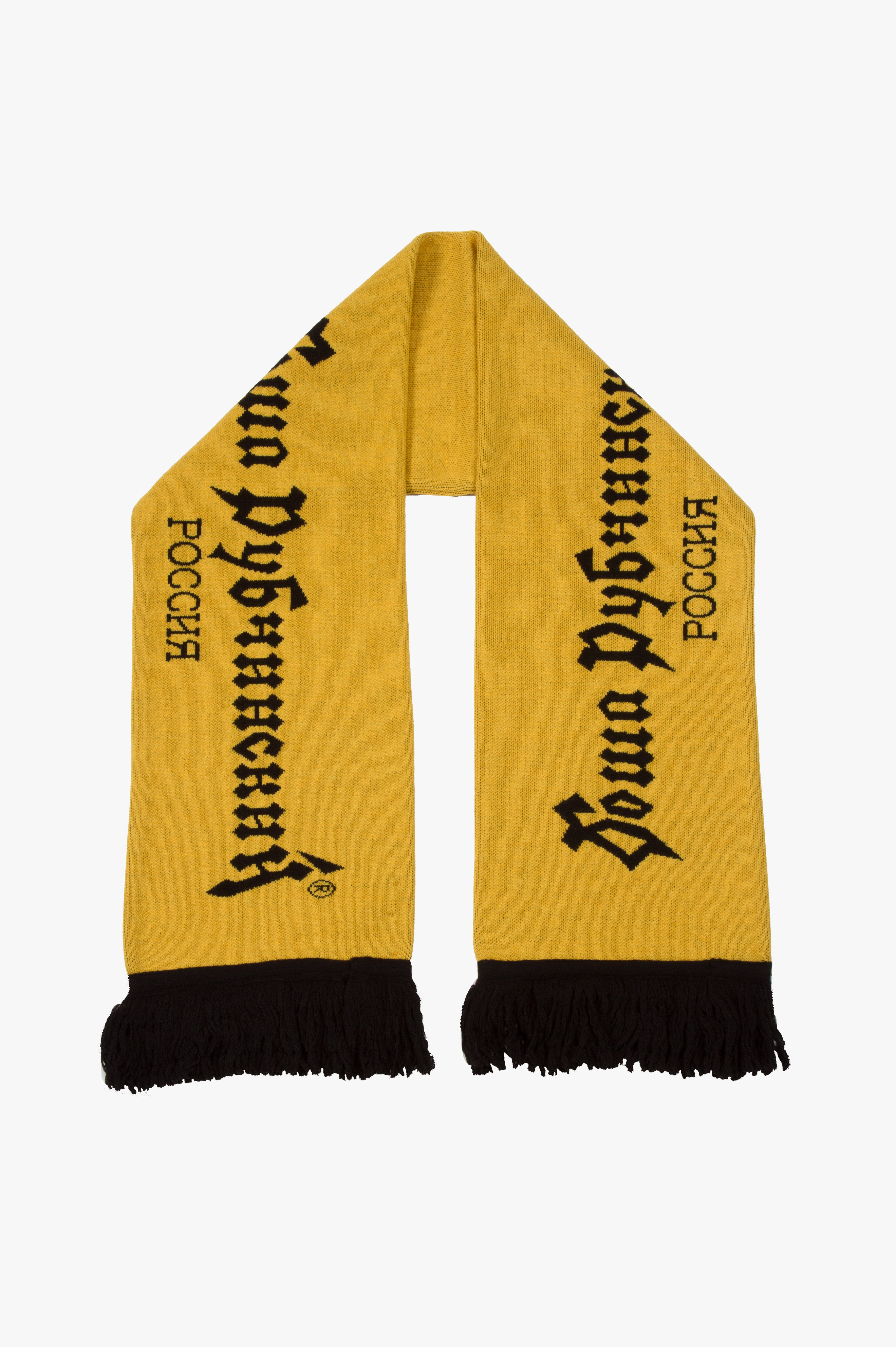 Football Scarf Yellow