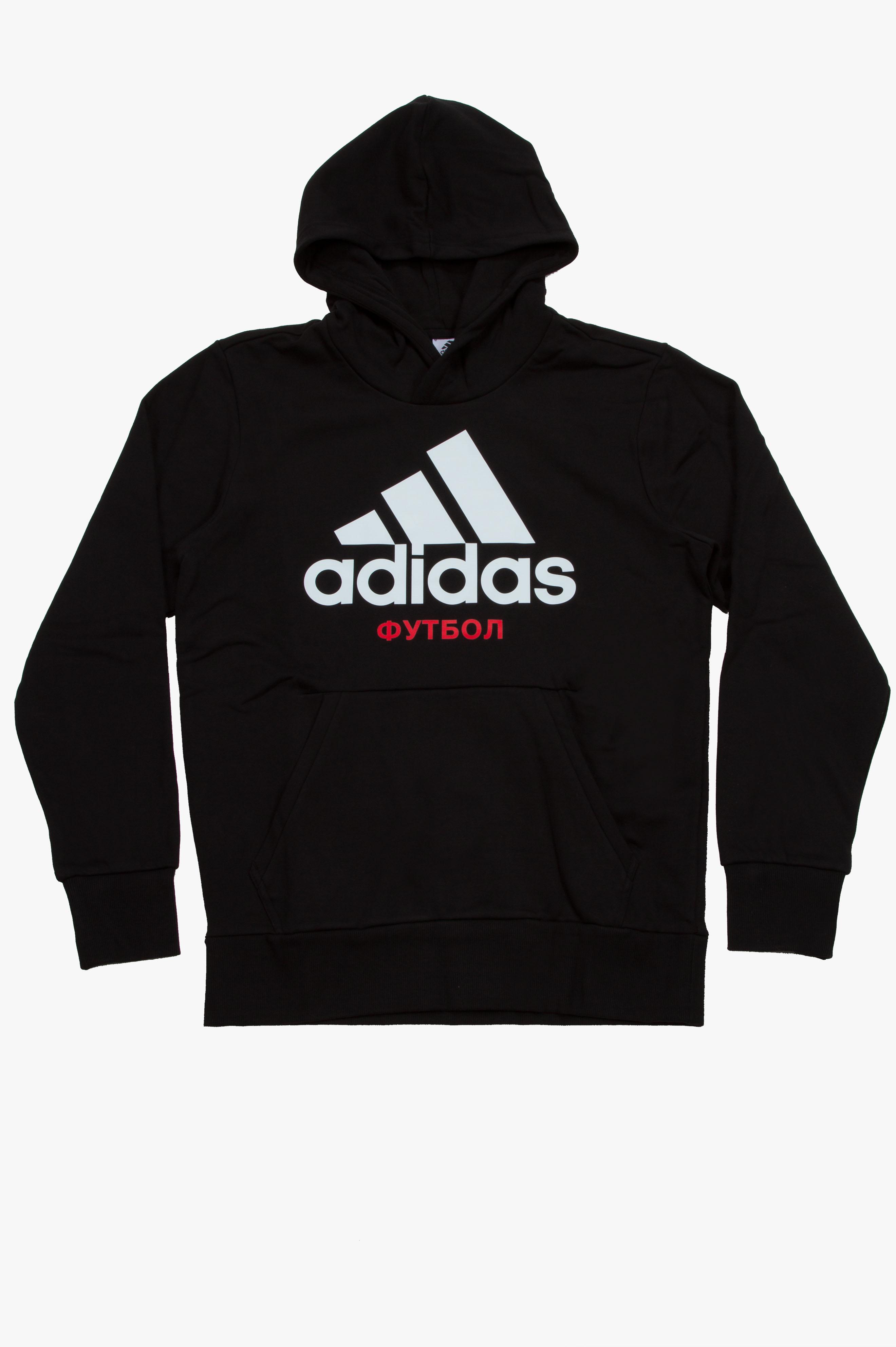 x Adidas Hoodie Black