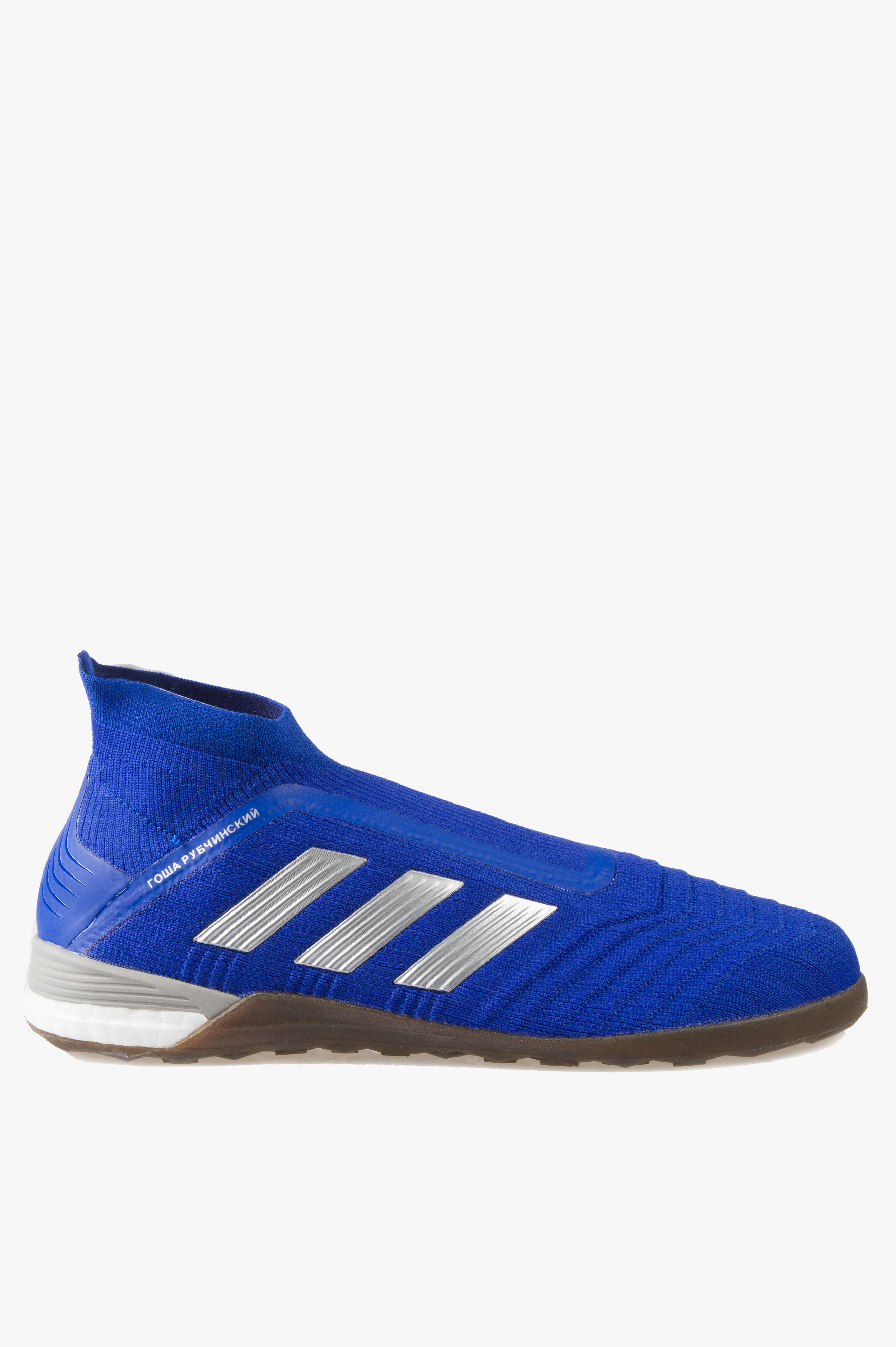 x Adidas Predator Sneaker Blue