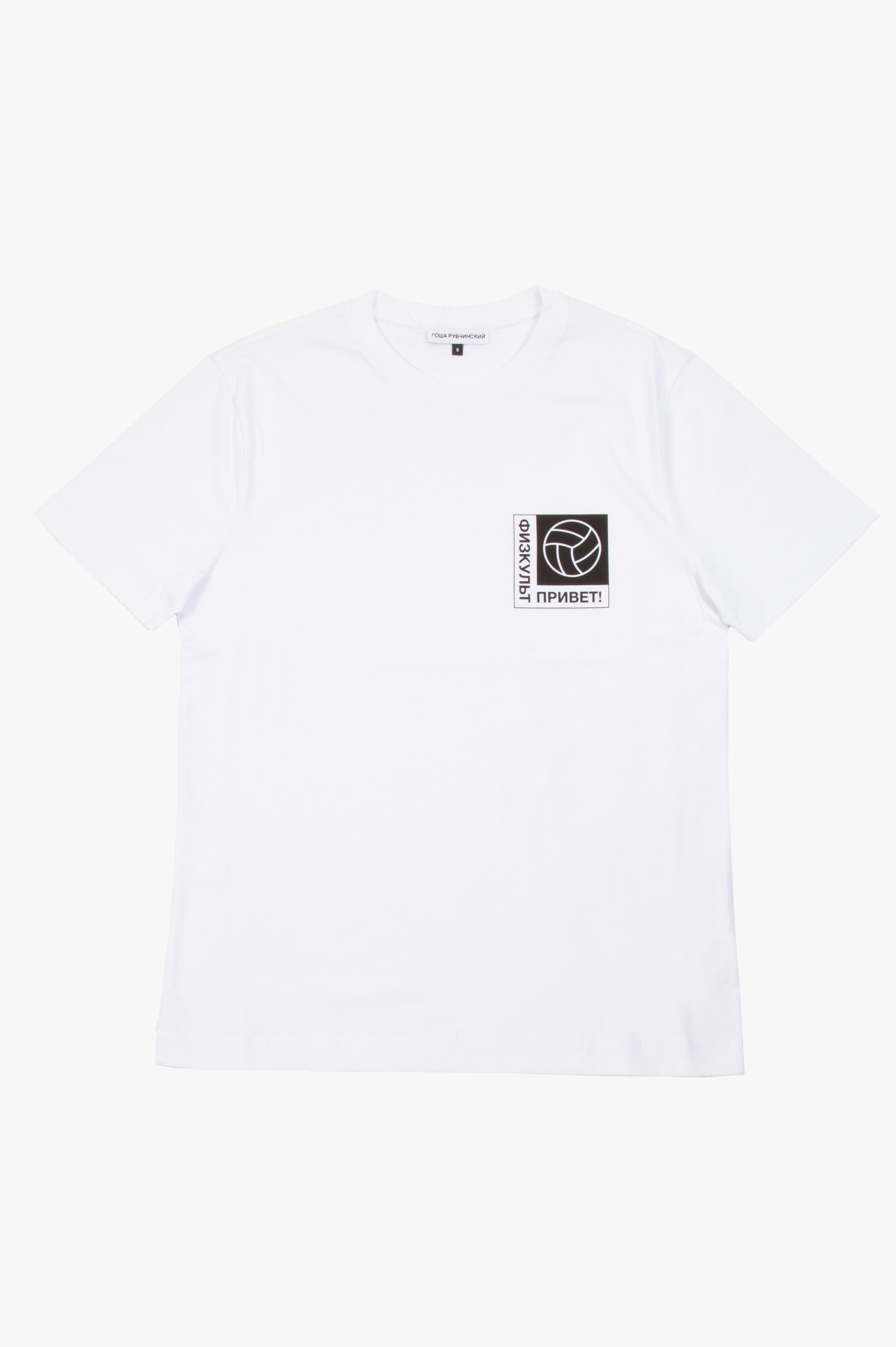 Football Pocket Logo T-Shirt White