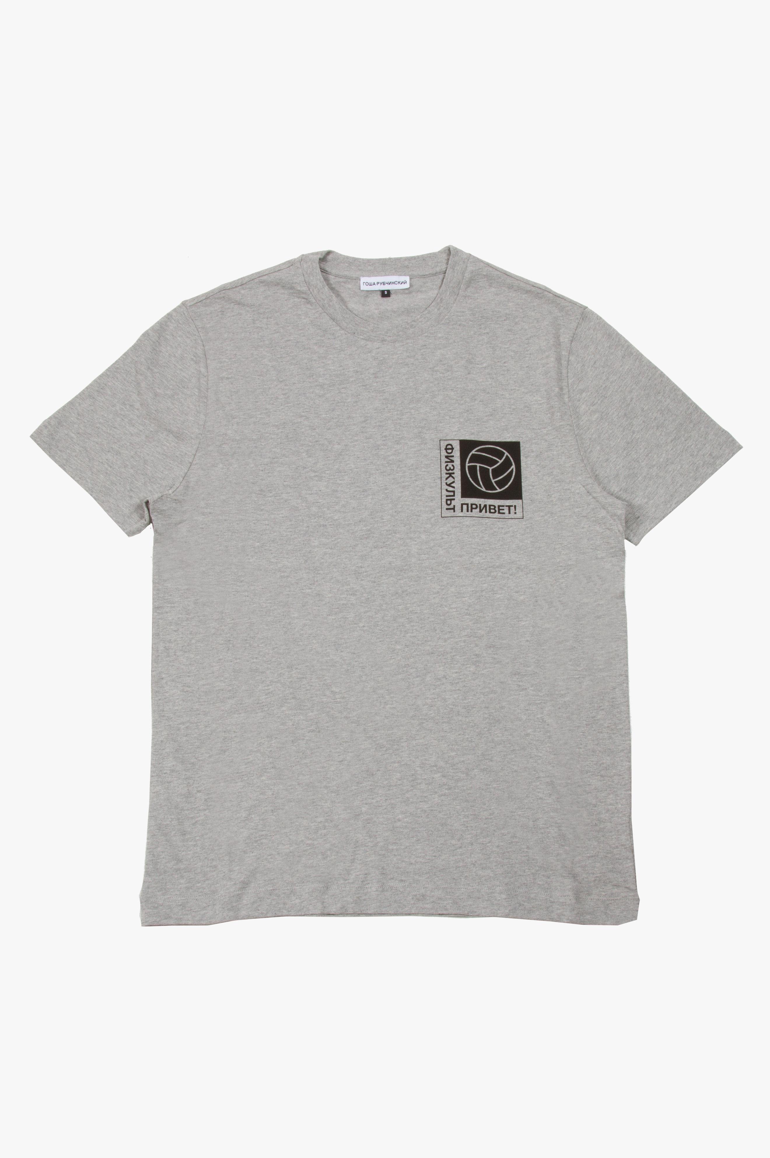 Football Pocket Logo T-Shirt Grey