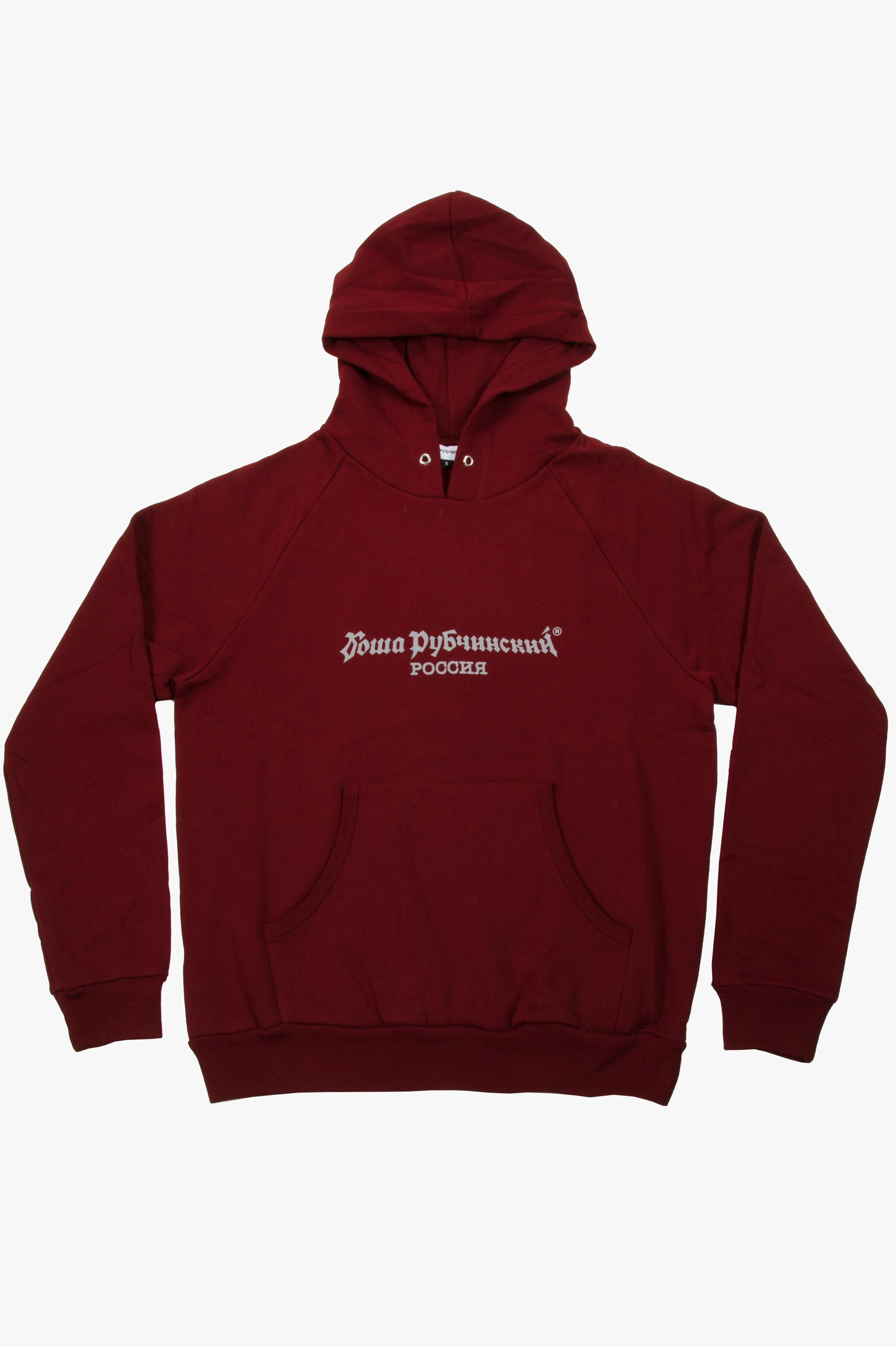 Logo Hooded Sweatshirt Burgundy