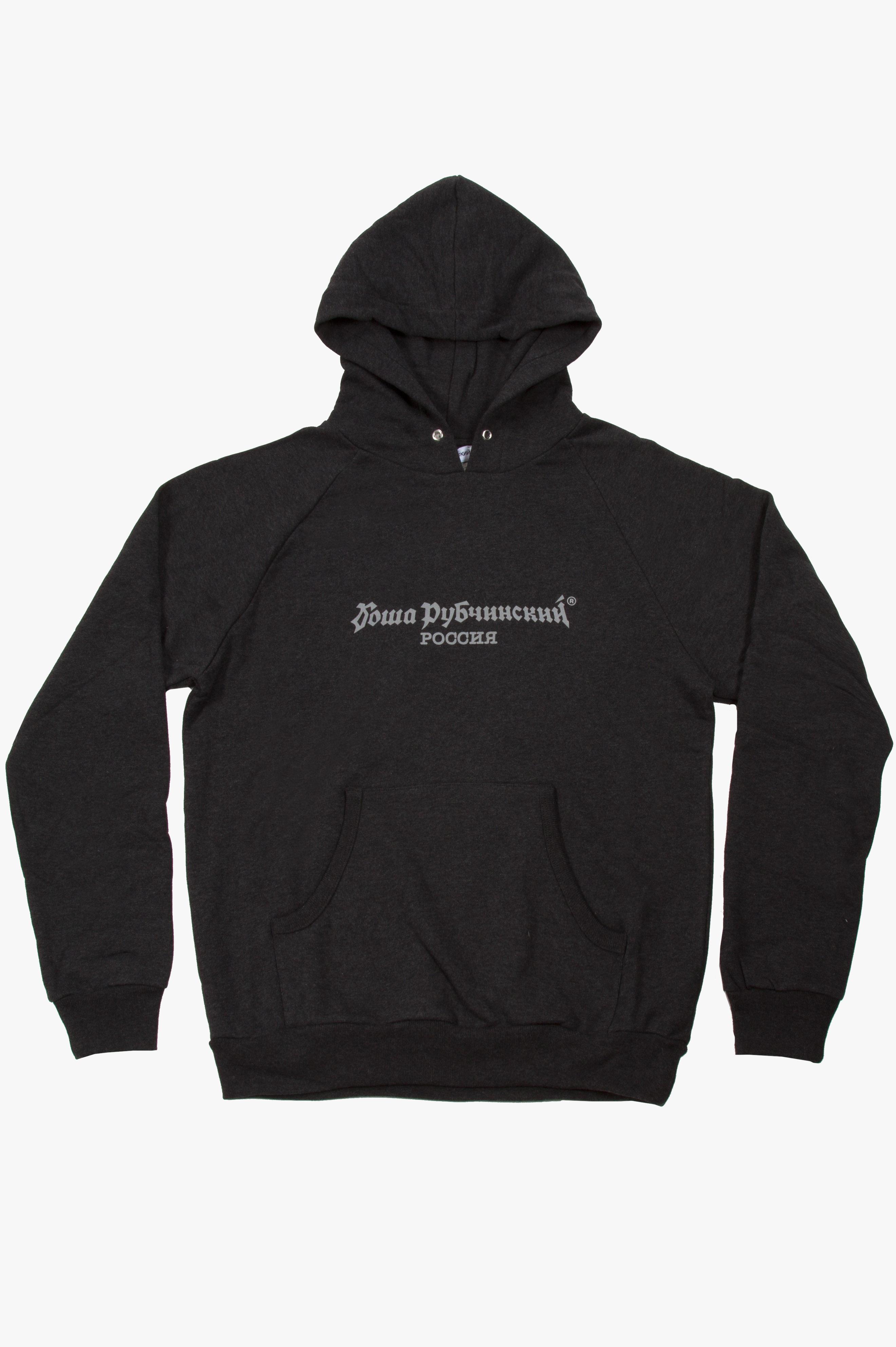Logo Hooded Sweatshirt Dark Grey