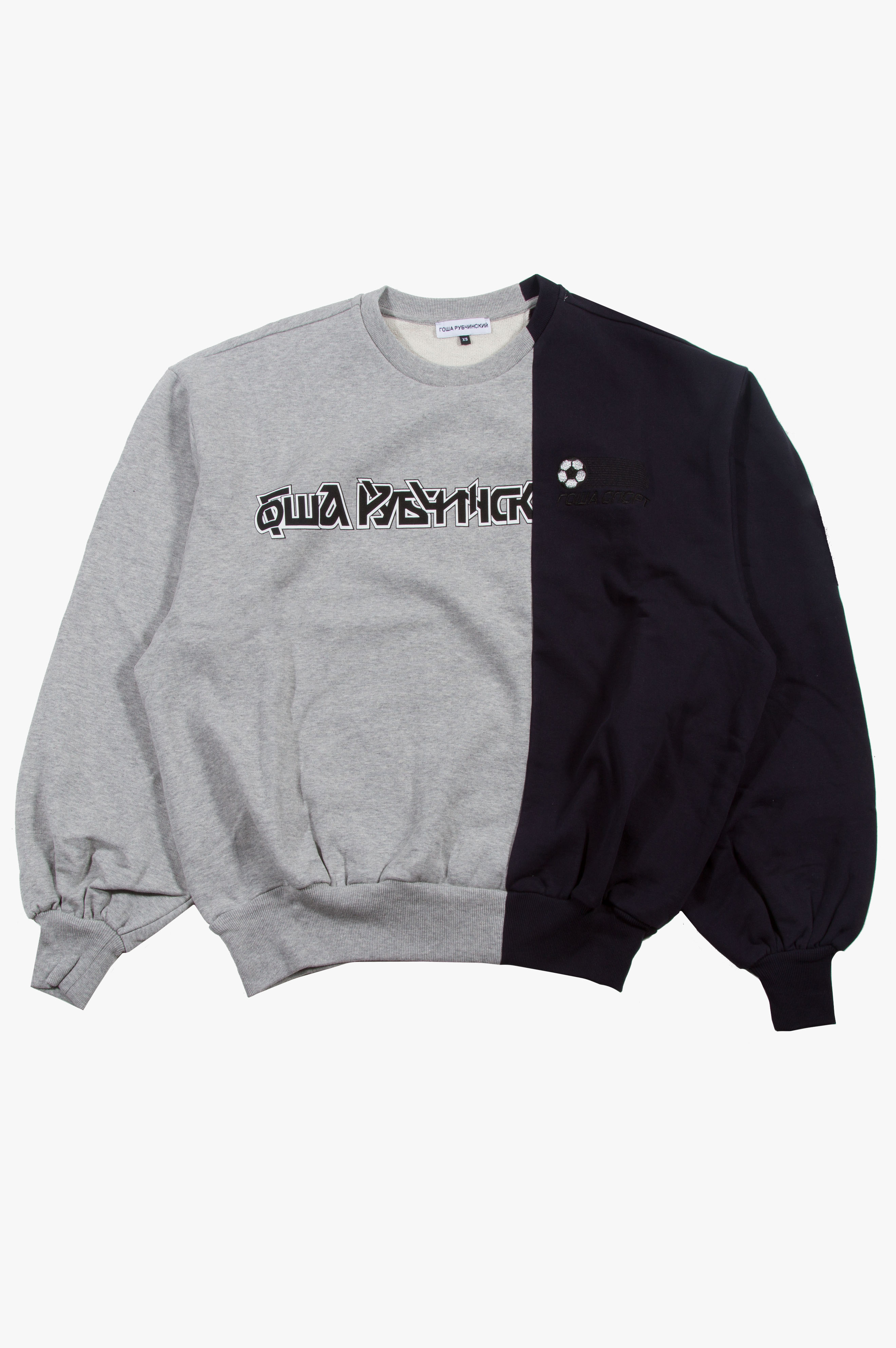 Combo Sweatshirt Grey/Navy
