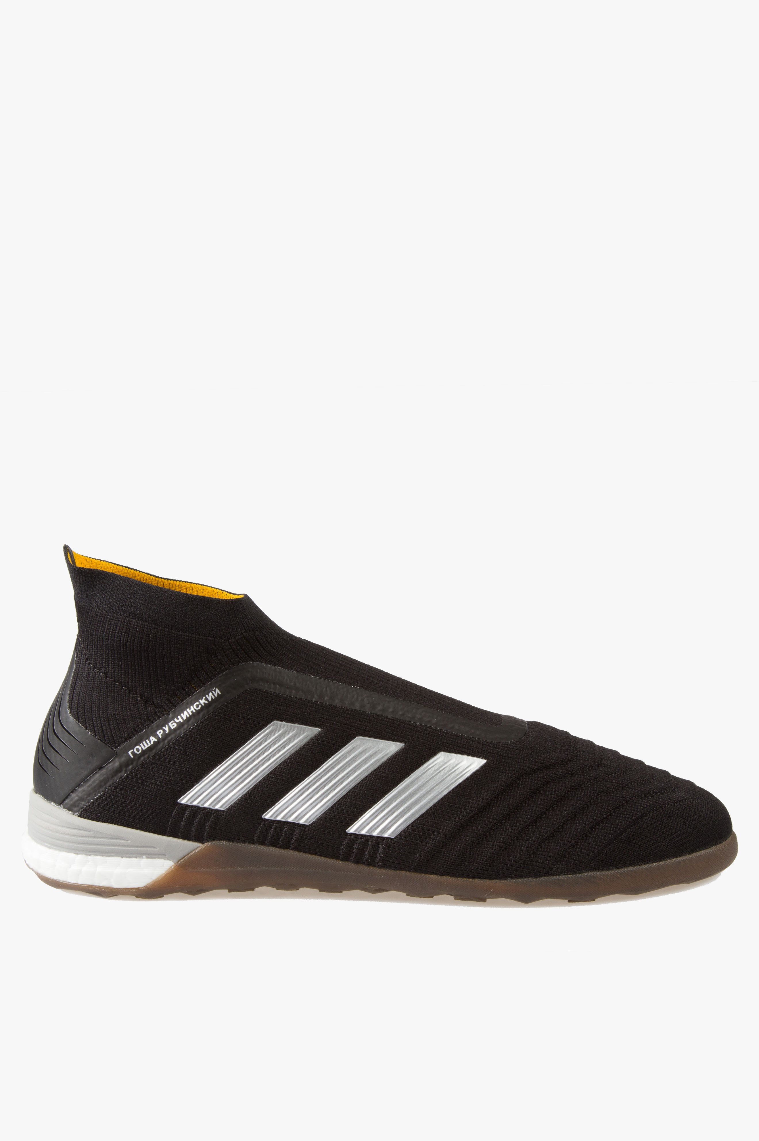 x Adidas Predator Sneaker Black