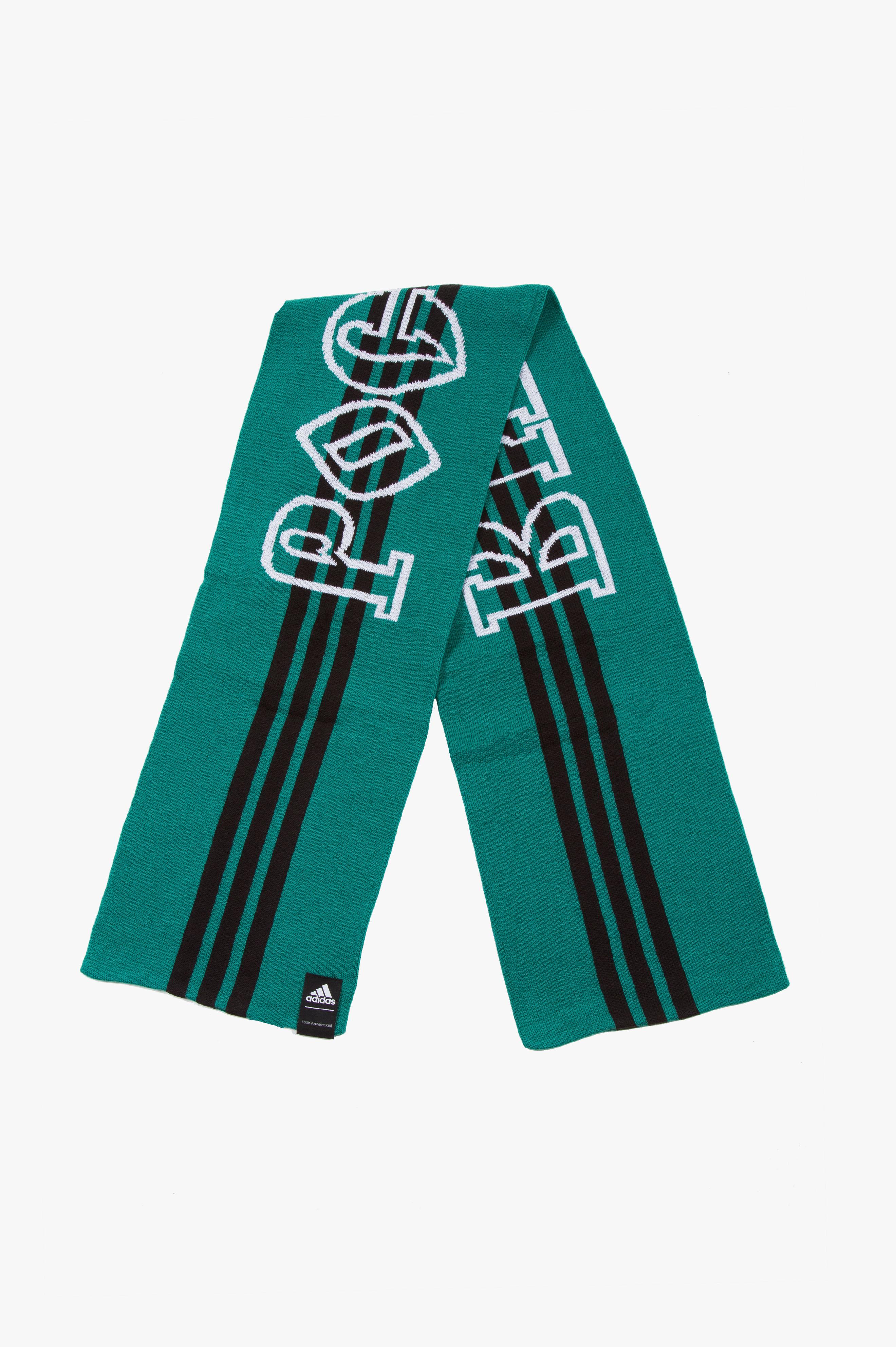 x Adidas Scarf Green